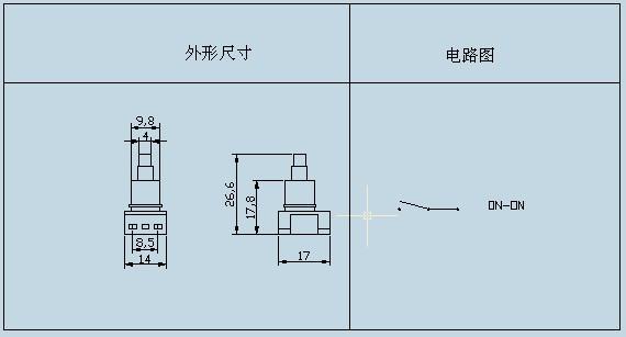 dc 3e4 简介:精巧设计,结构紧凑,主要用于汽车顶灯控制及其他换接电路